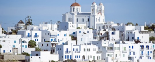 Πάσχα στην Πάρο – Πάσχα στην Ελλάδα