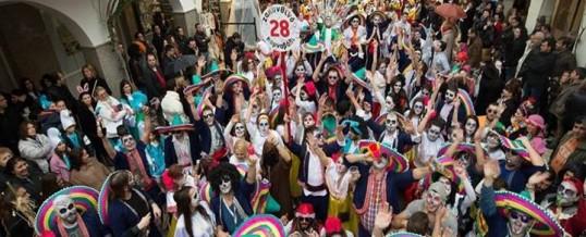 Βενετσιάνικο Καρναβάλι στη Ζάκυνθο